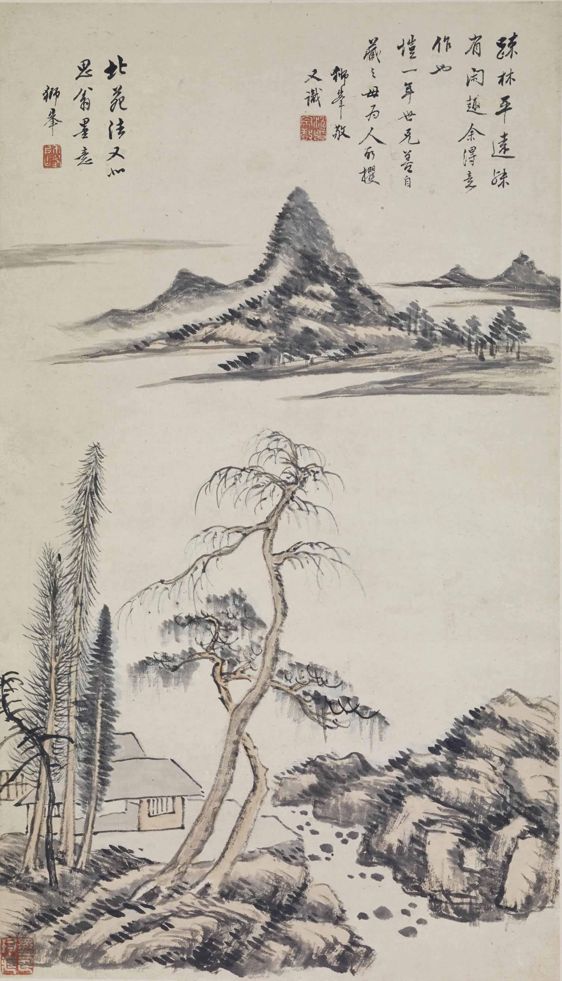 SHEN ZONGJING (1669-1735)