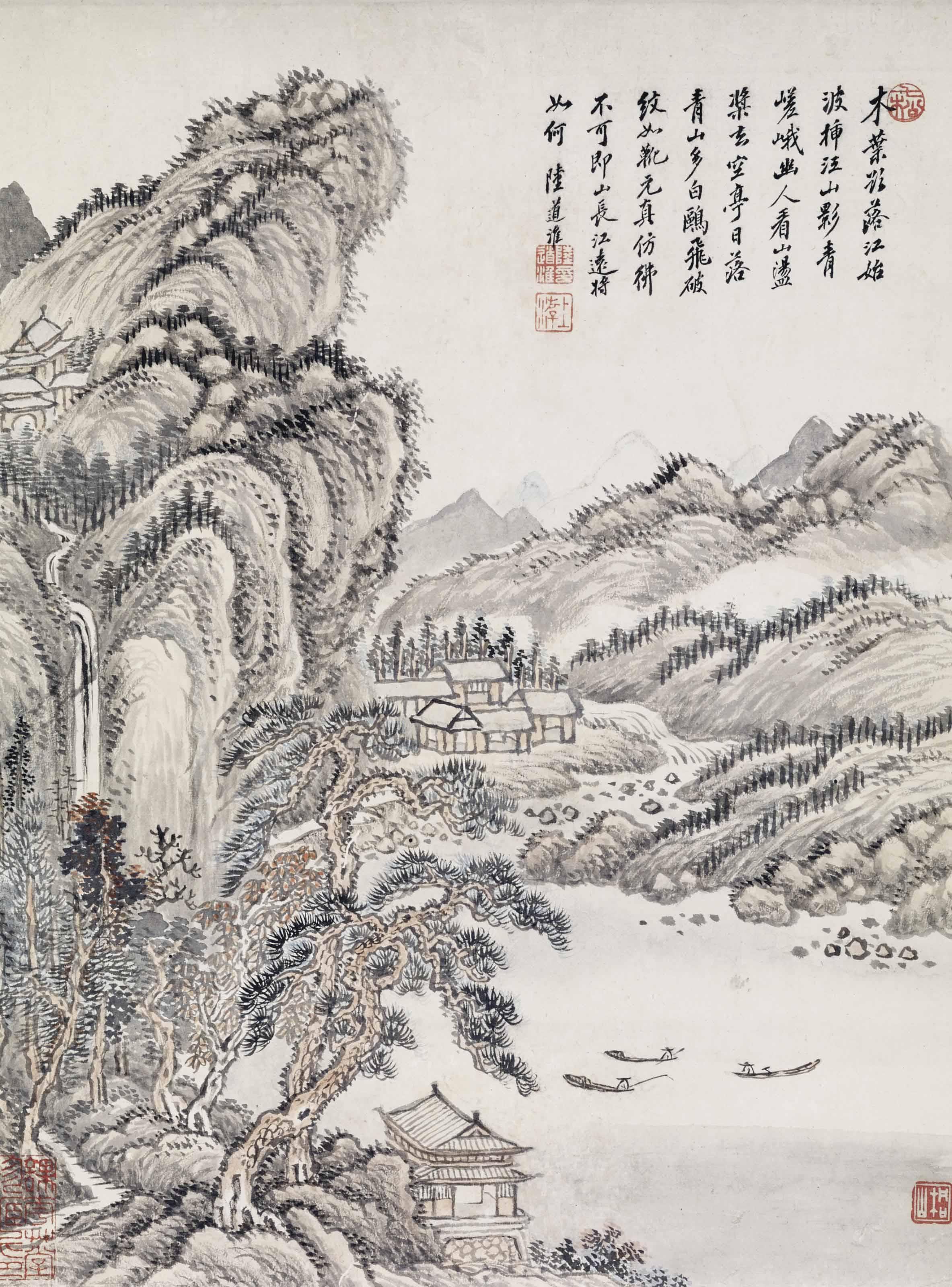 LU DAOHUAI (QING DYNASTY, LATE 17TH CENTURY)
