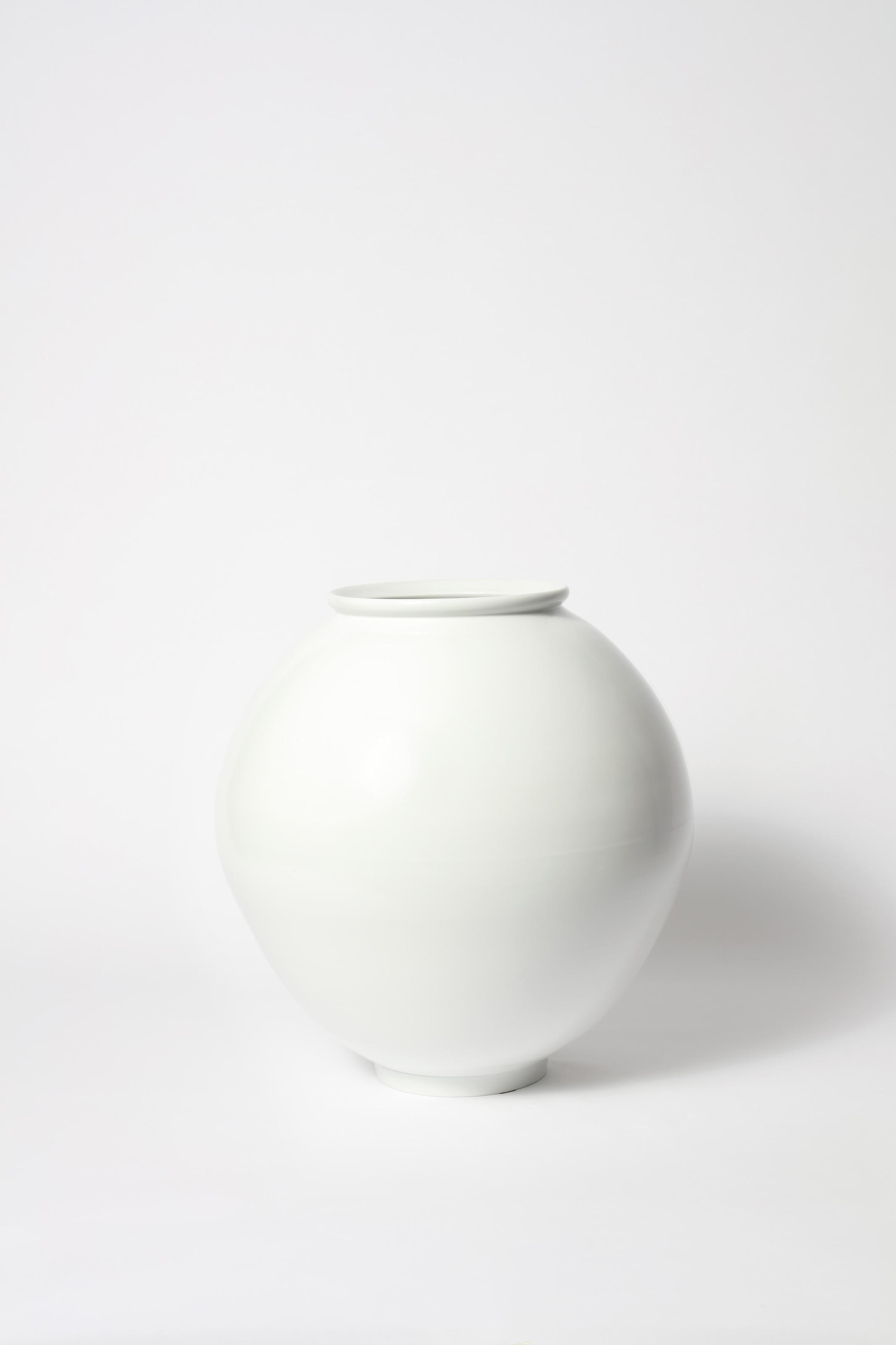 'MOON JAR'  A white glazed moo