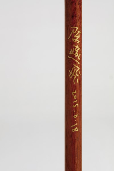 'QING YUAN' (Origins of elegan