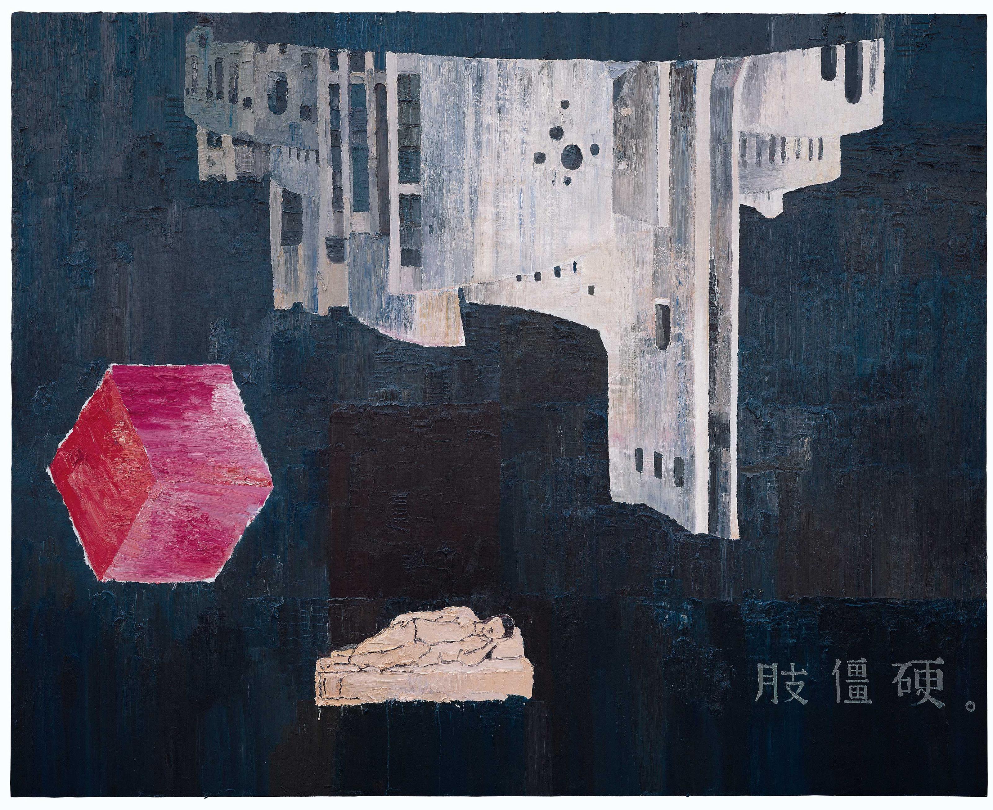 QIU XIAOFEI  (CHINESE, B. 1977