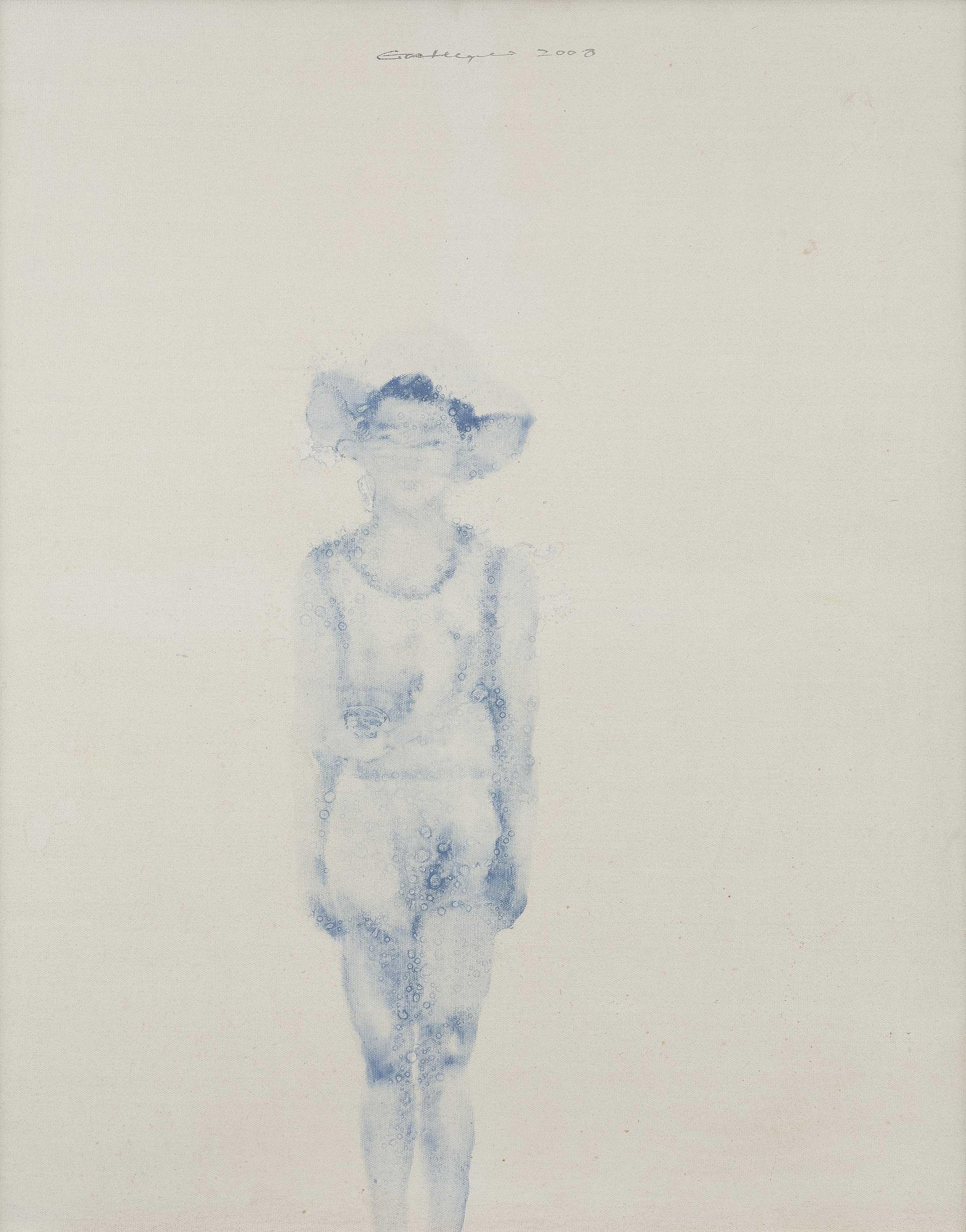 GUO HONNGWEI (CHINESE, B. 1982
