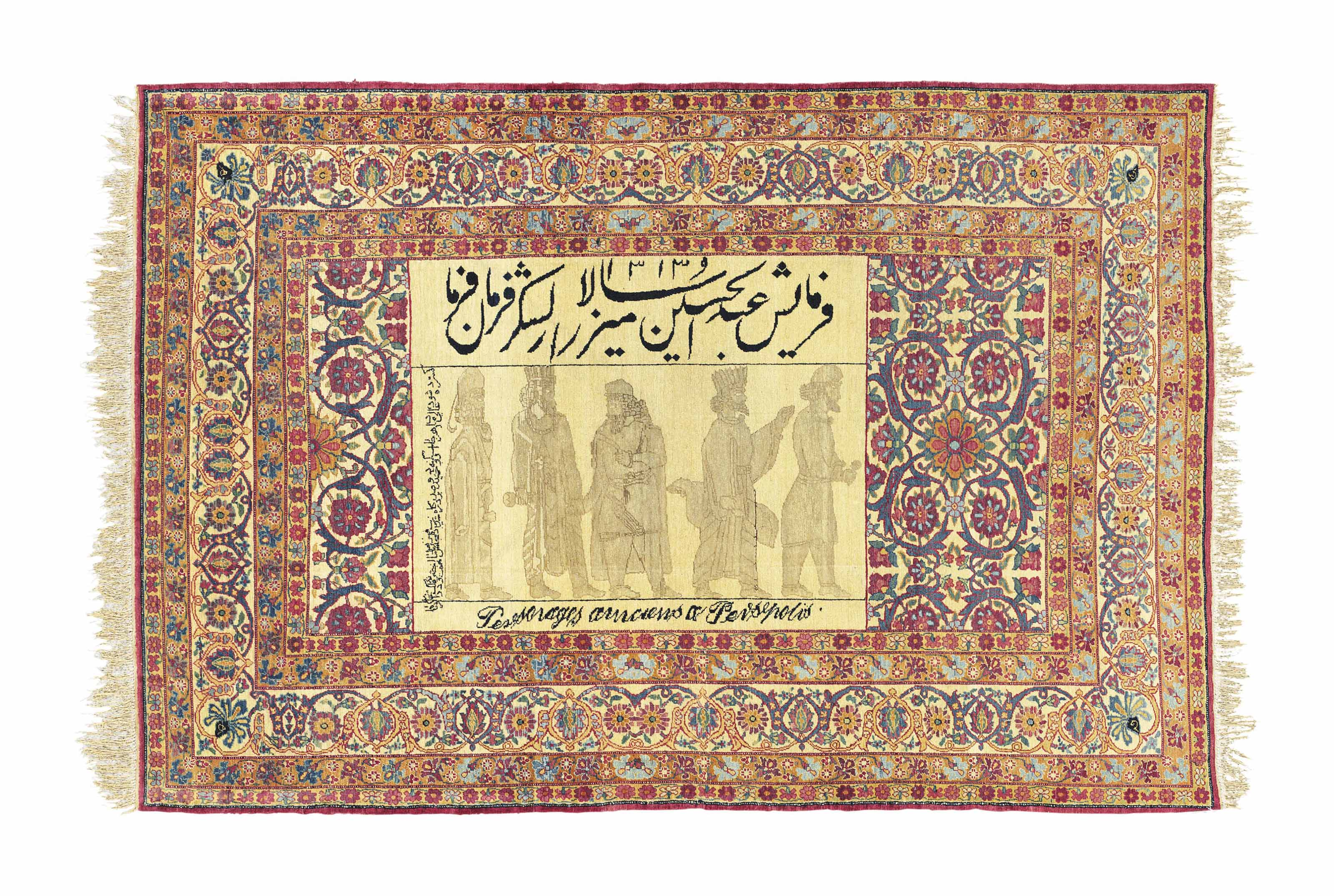 A KIRMAN PICTORIAL RUG