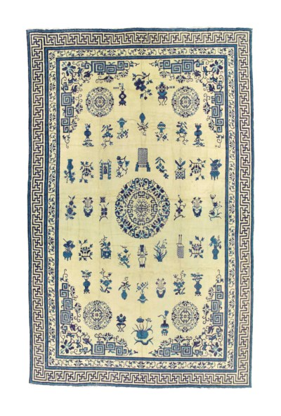 A MONGOLIAN CARPET
