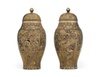 A Pair of Japanese Inlaid Iron