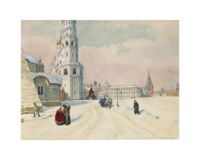 Ivan the Great Bell Tower, Moscow Kremlin