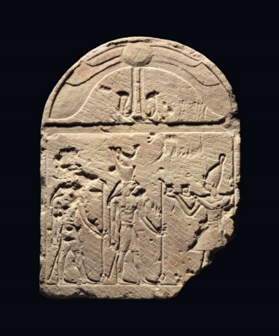 AN EGYPTIAN SANDSTONE STELE FO