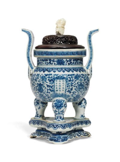 A DATED BLUE AND WHITE 'BAJIXI