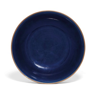 A RARE EARLY MING BLUE-GLAZED