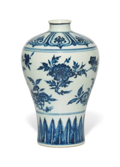 A MING-STYLE BLUE AND WHITE ME