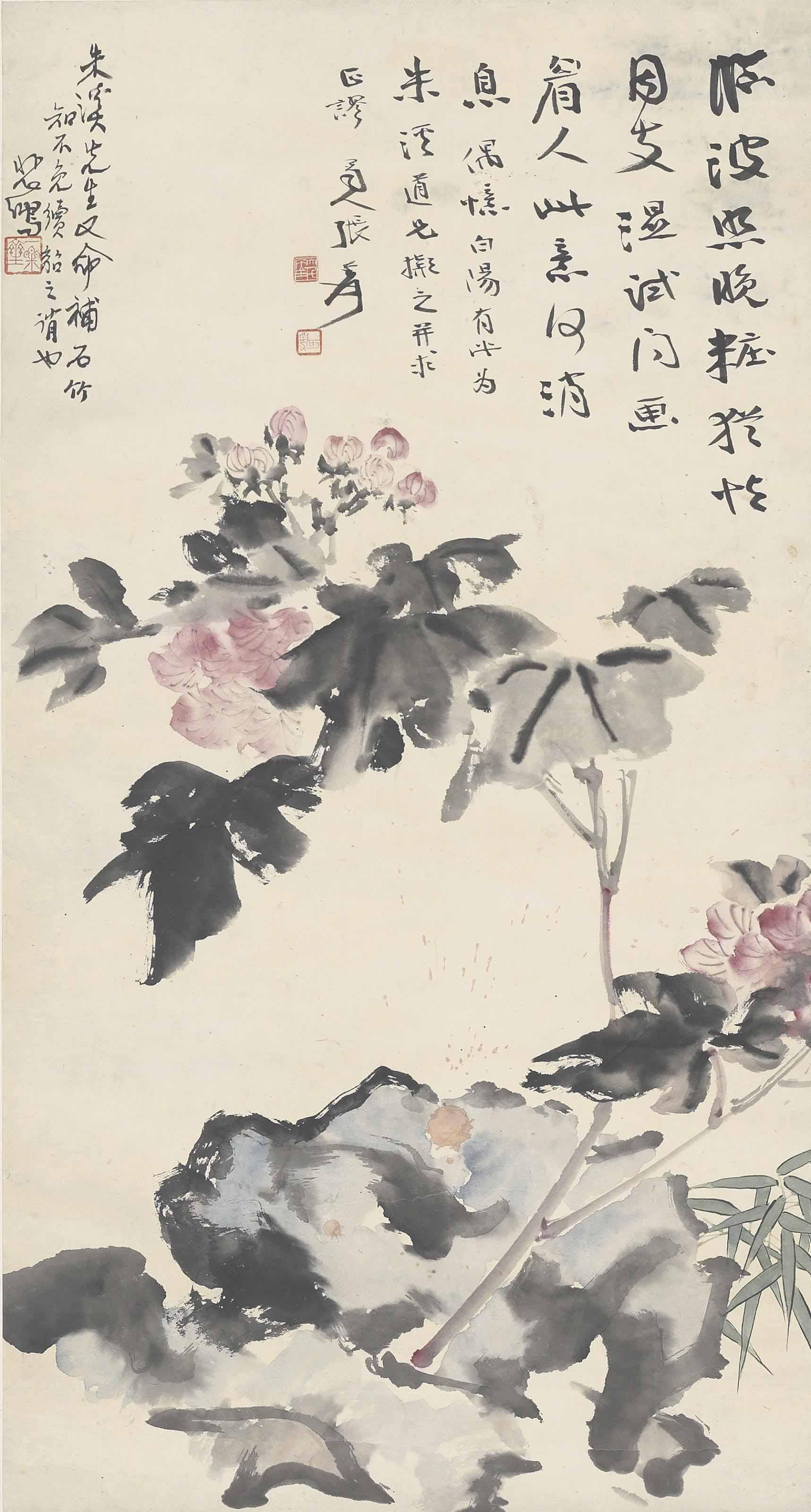 ZHANG DAQIAN (1899-1983) AND X