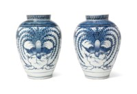 A Pair of Fine Arita Vases of Rare Design