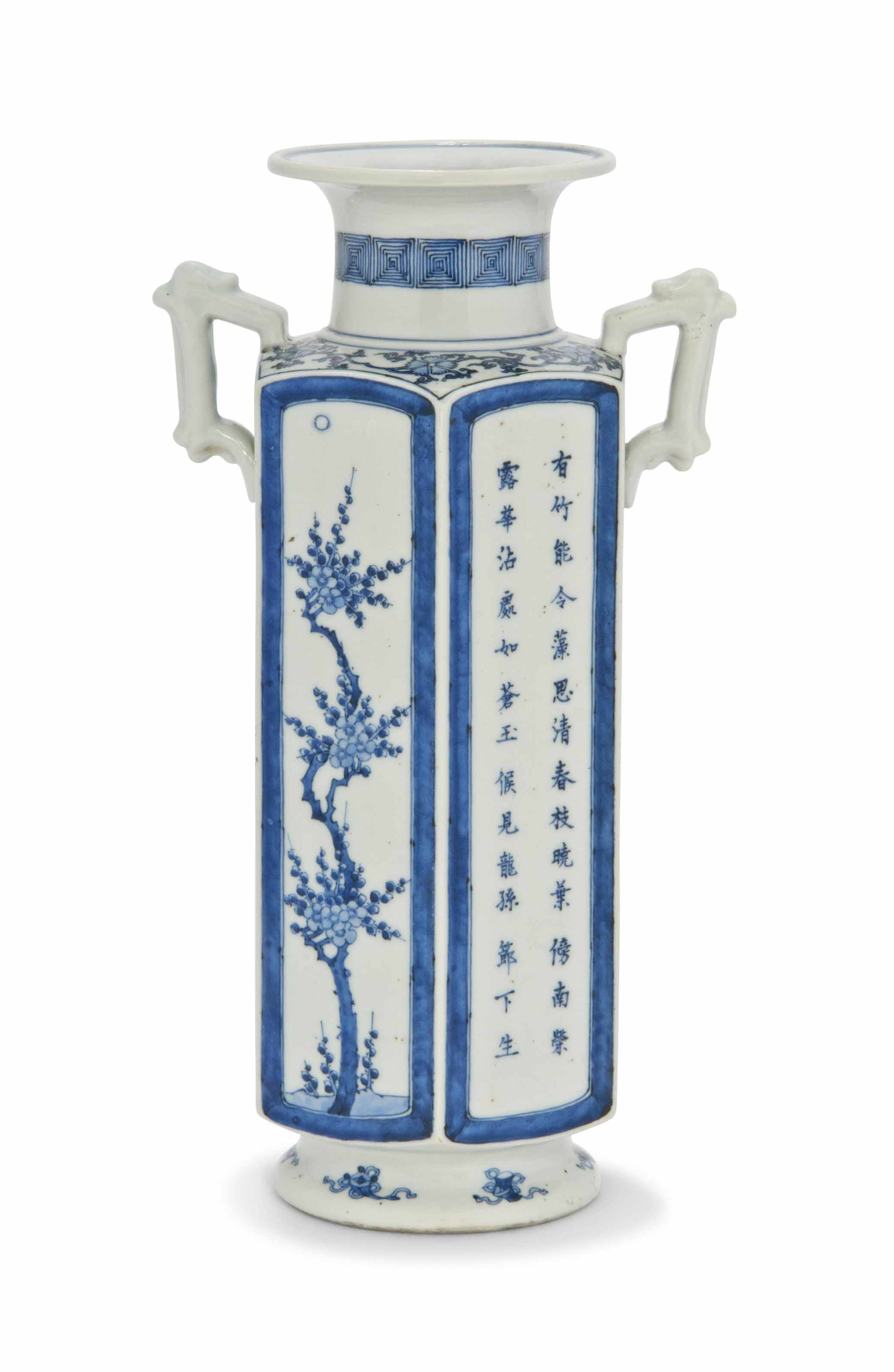 A CHINESE BLUE AND WHITE HEXAG