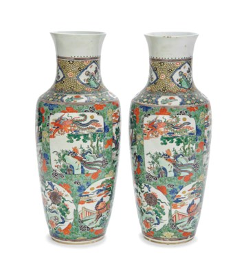 TWO SAMSON BALUSTER VASES