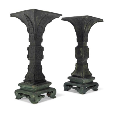 A PAIR OF CHINESE BRONZE ARCHA