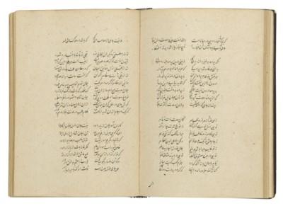 'ABD AL-RAHMAN JAMI (D. 1492 A