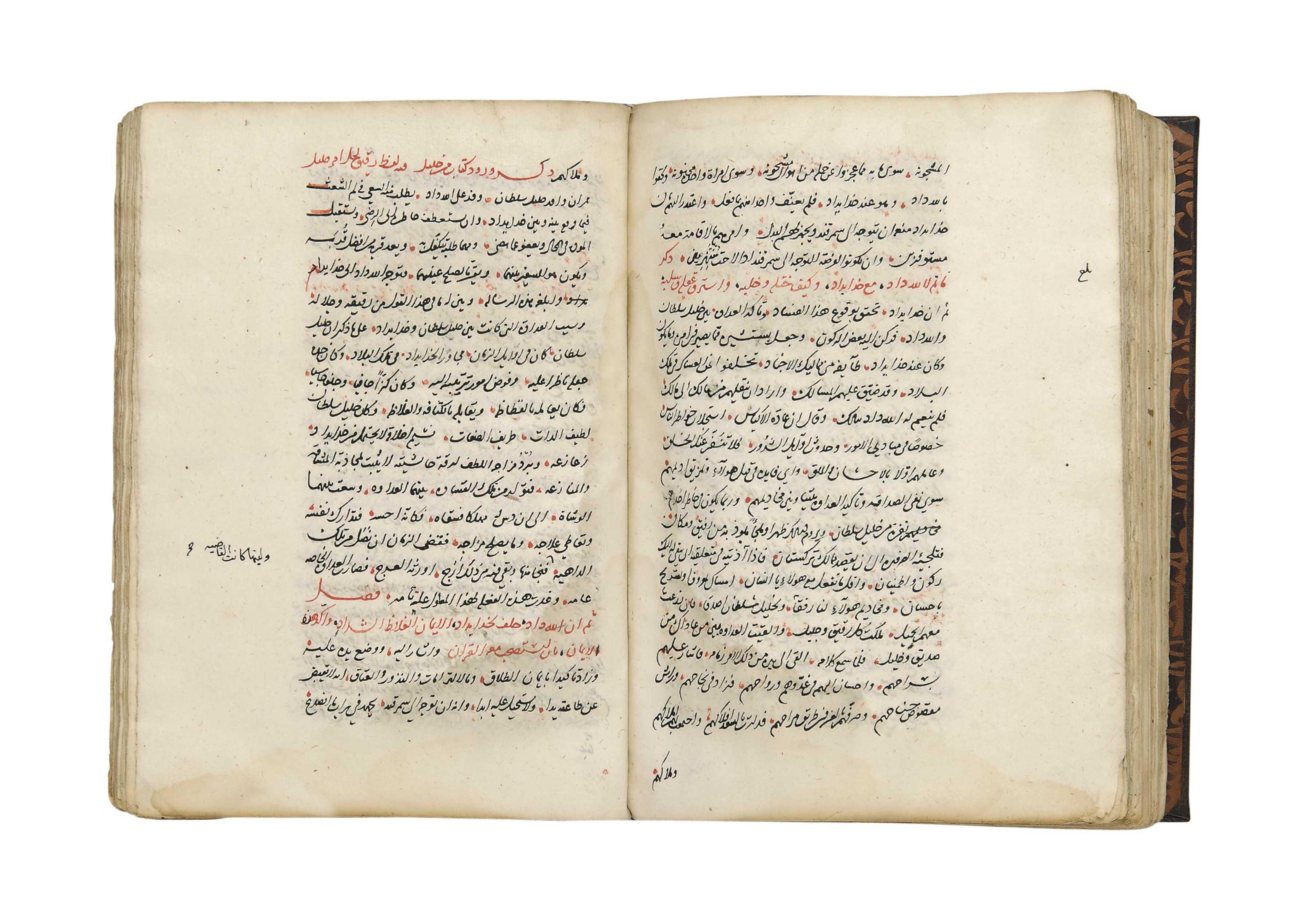 AHMAD BIN 'ARABSHAH (D. 1450 A