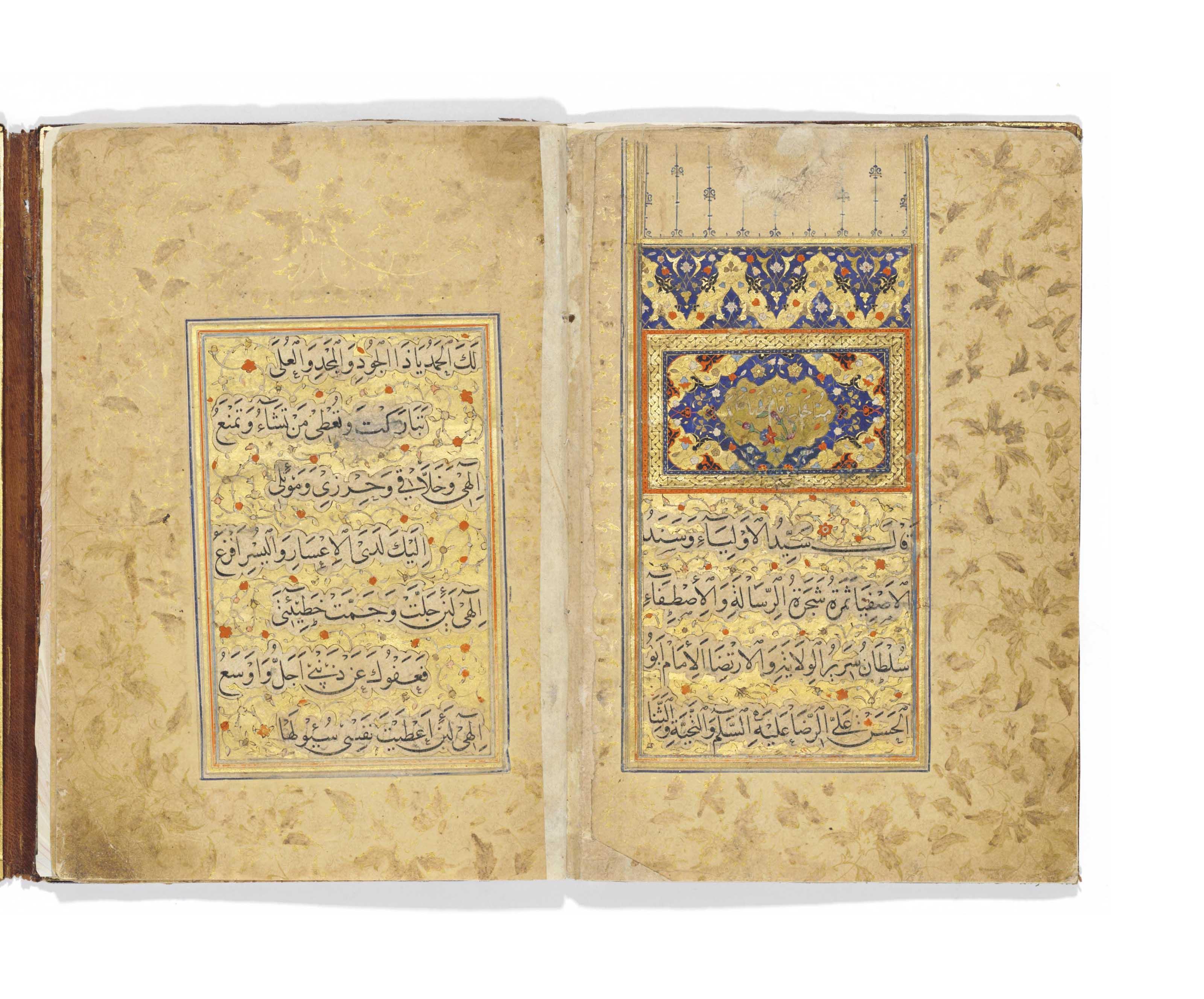 THE POEM (QASIDA) OF IMAM 'ALI