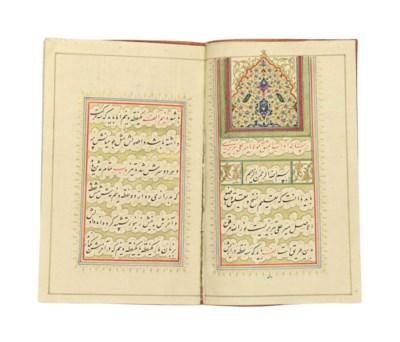 MAJNUN RAFIQI (CIRCA 1533-34):
