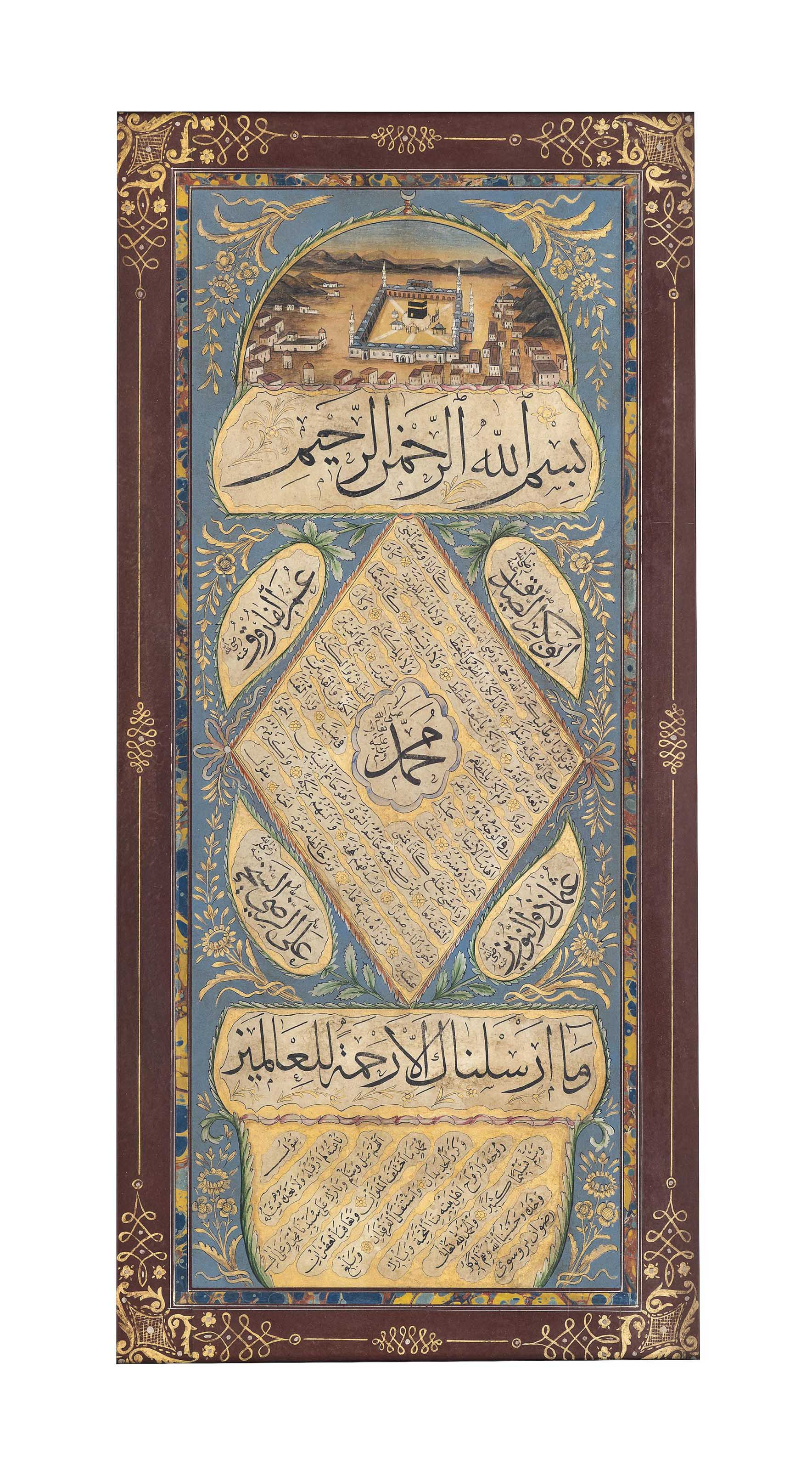 A LARGE HILYEH WITH A DEPICTIO