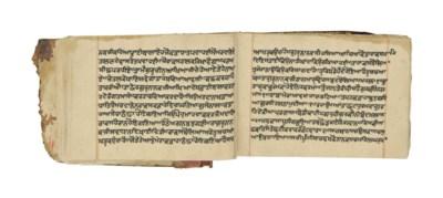 A SIKH JANAMSAKHI MANUSCRIPT