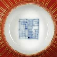 A CORAL-GLAZED AND GILT BOWL A