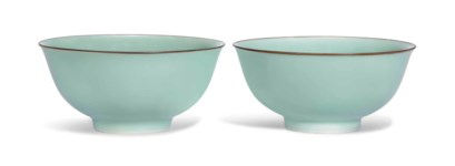 A PAIR OF CELADON-GLAZED BOWLS