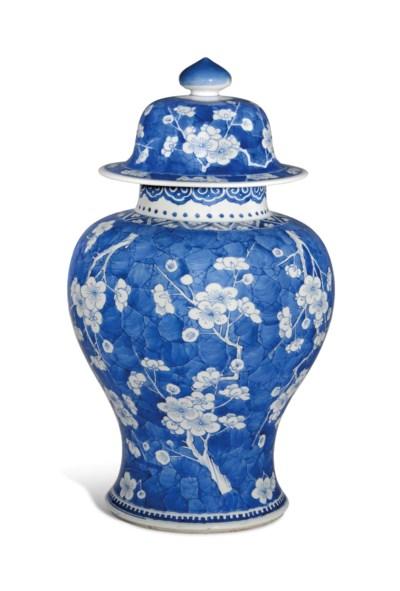 A BLUE AND WHITE 'PRUNUS' JAR