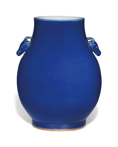 A BLUE-GLAZED 'DEER' VASE