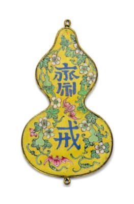A FAMILLE ROSE PAINTED ENAMEL