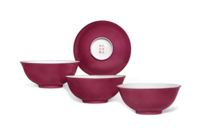 A SET OF FOUR RUBY-BACK BOWLS