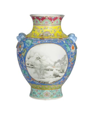 A FAMILLE ROSE TWO-HANDLED 'LA