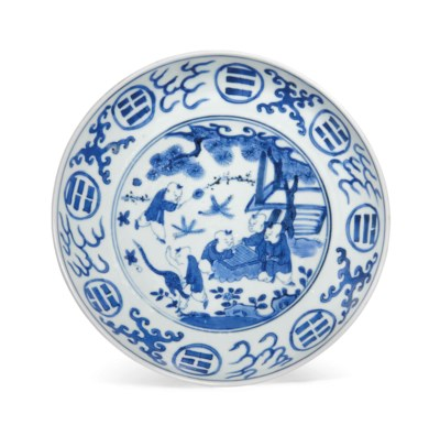 A BLUE AND WHITE 'BOYS' DISH