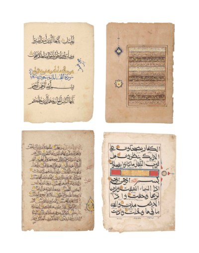 A STUDY COLLECTION OF QUR'AN F