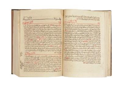 MAJD AL-DIN ABU AL-SA'DAT AL-M