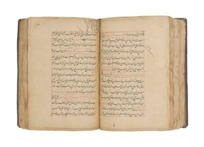 MUHAMMAD BIN 'ABDULLAH KHATIB