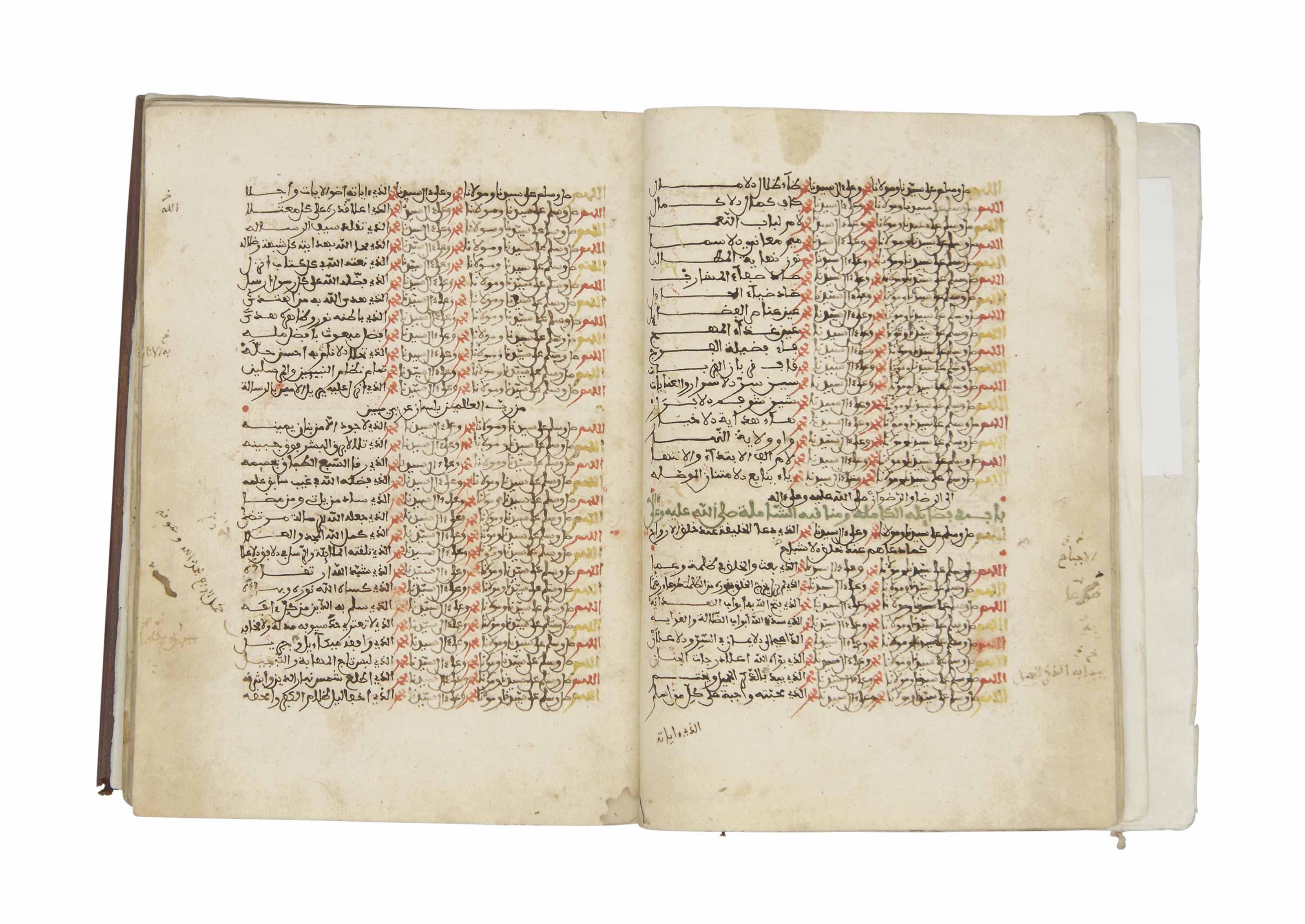 'ABD AL-JALIL BIN MUHAMMAD BIN AHMAD IBN 'AZZUM AL-MURADI AL-QAYRAWANI (D. 1553 AD):  TANBIH AL-ANAM