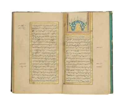 QADI 'AYYAD BIN MUSA (D. 1149