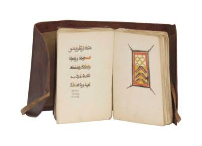 A FINE SUDANESE PRAYER BOOK