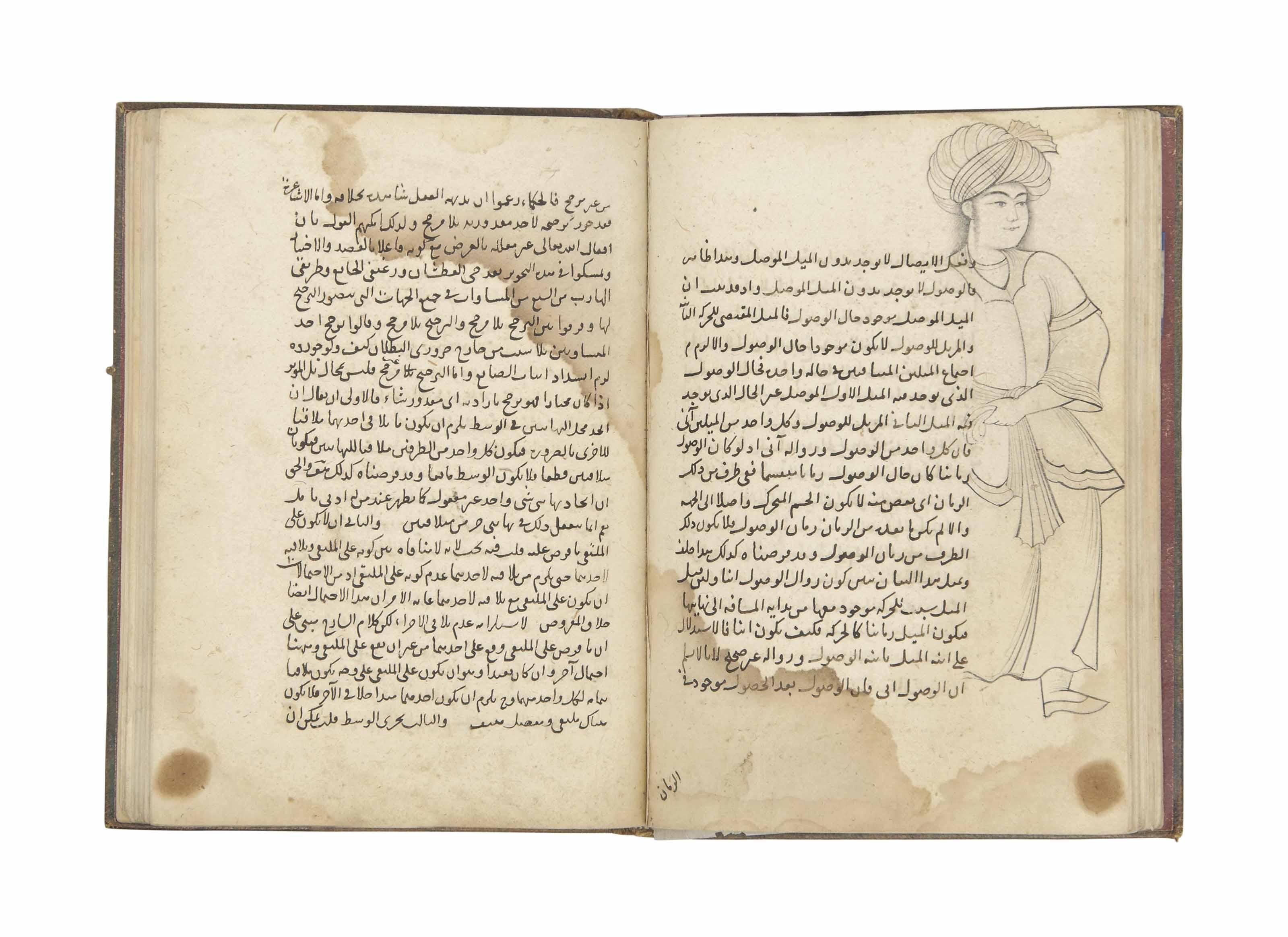 MAWLANA ZADEH AHMAD BIN MAHMUD AL-HARAWI (FL. 14TH CENTURY): SHARH HIDAYAT AL-HIKMA