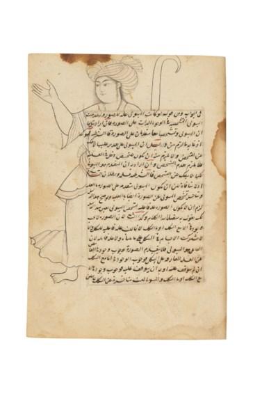 MAWLANA ZADEH AHMAD BIN MAHMUD