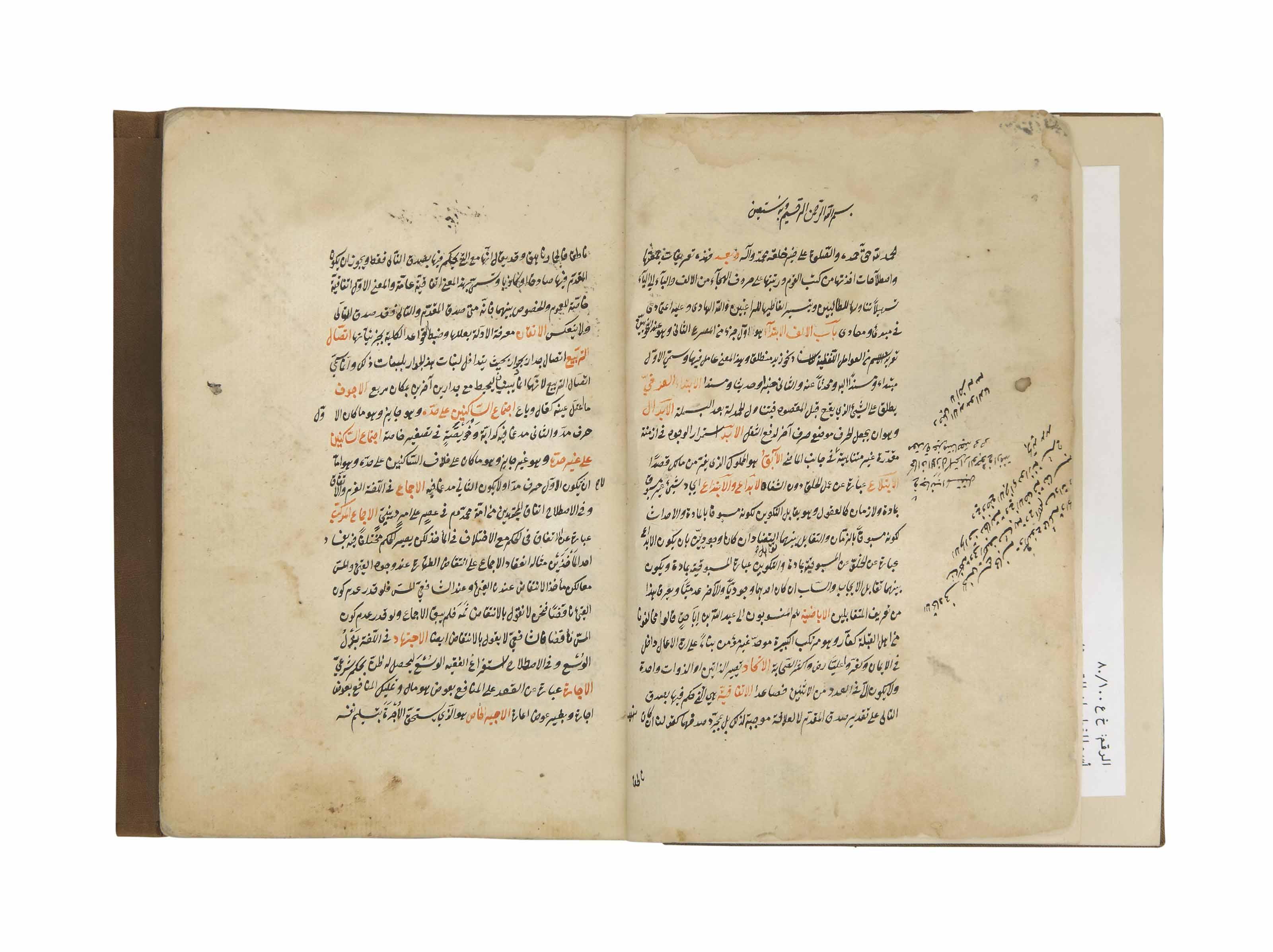 'ALI BIN MUHAMMAD AL-SAYYID AL-SHARIF AL-JURJANI (D. 1413 AD): AL-TA'RIFAT