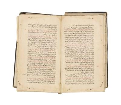 SHAYKH AL-IMAM ABU AL-HASSAN '