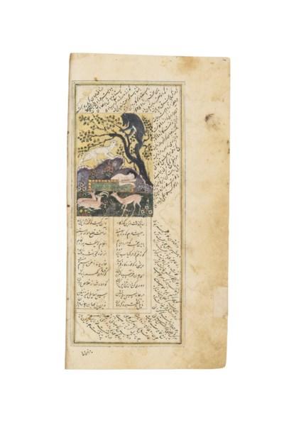 NIZAMI (D.1209 AD): KHUSRAW WA