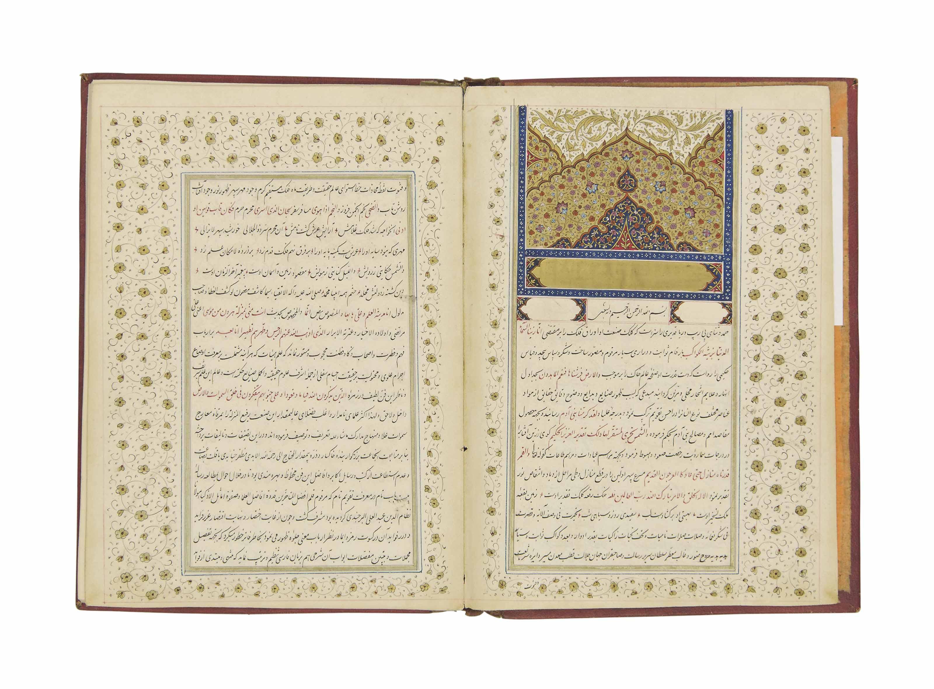 NIZAM AL-DIN 'ABD AL-'ALI AL-B