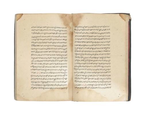 SHAMS AL-DIN MUHAMMAD BIN MAHM