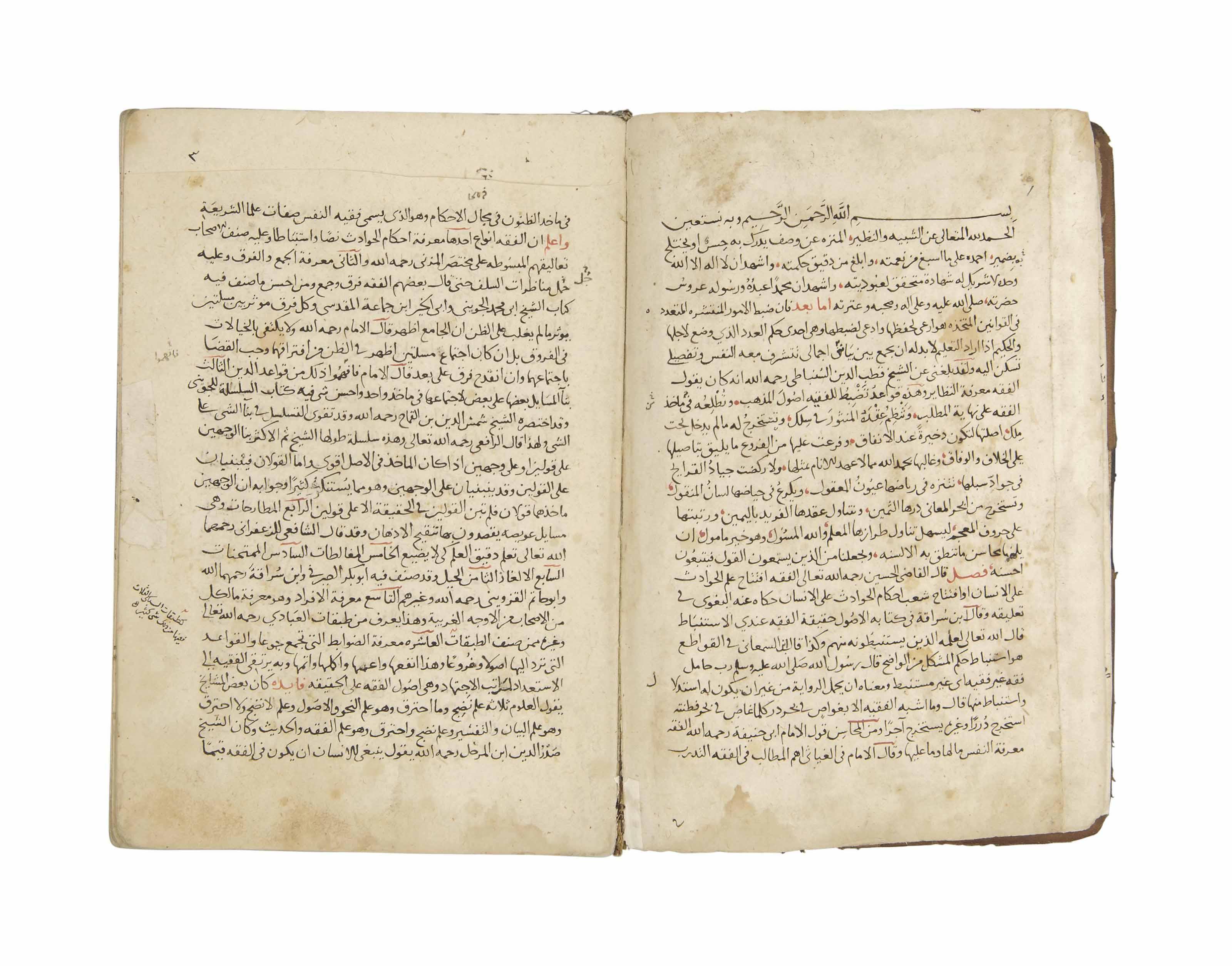 QAWA'ID AL-ZARKASHI