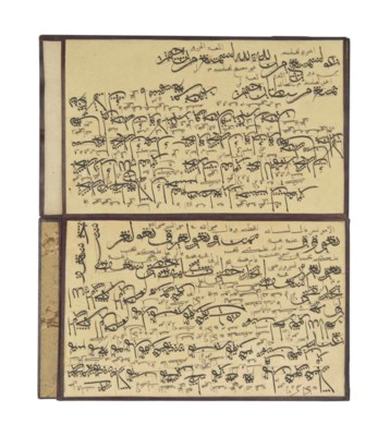 AN OTTOMAN ALBUM OF KARALAMA