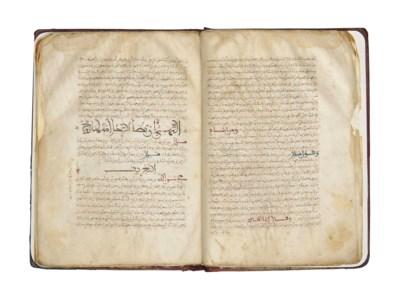MUHAMMAD BIN 'ABD AL-HAQQ BIN