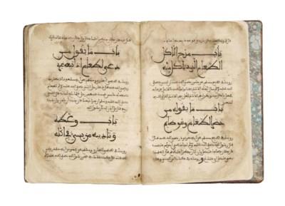 YAHYA BIN SHARAF AL-DIN AL-NAW